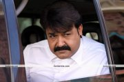 Mohanlal Photos From China Town 4