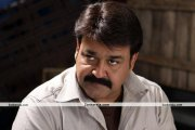 Mohanlal Pics From China Town 1