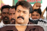 Mohanlal Pics From China Town 10