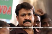 Mohanlal Pics From China Town 4
