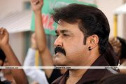 Mohanlal Pics From China Town 8