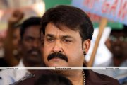 Mohanlal Pics From China Town 9