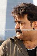 Mohanlal Stills From China Town 1