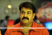 Mohanlal Stills From China Town 10