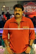 Mohanlal Stills From China Town 11