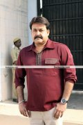 Mohanlal Stills From China Town 14