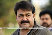 Mohanlal Stills From China Town 2