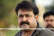 Mohanlal Stills From China Town 3