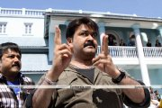 Mohanlal Stills From China Town 5
