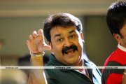 Mohanlal Stills From China Town 7
