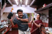 Mohanlal With Meena In Movie Drishyam 345