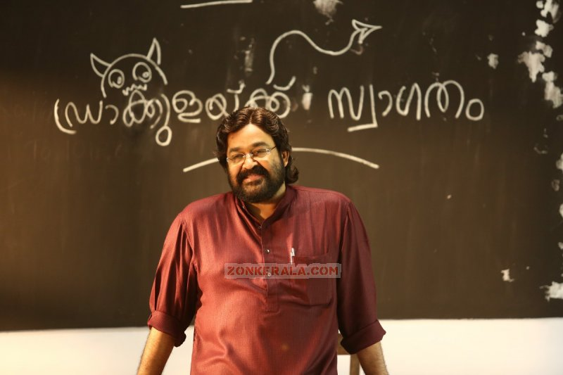 New Images Mohanlal 9315