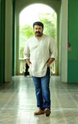 Recent Galleries Malayalam Star Mohanlal 8408
