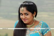 South Indian Actress Ananya