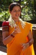 Bhavana Photos 3601