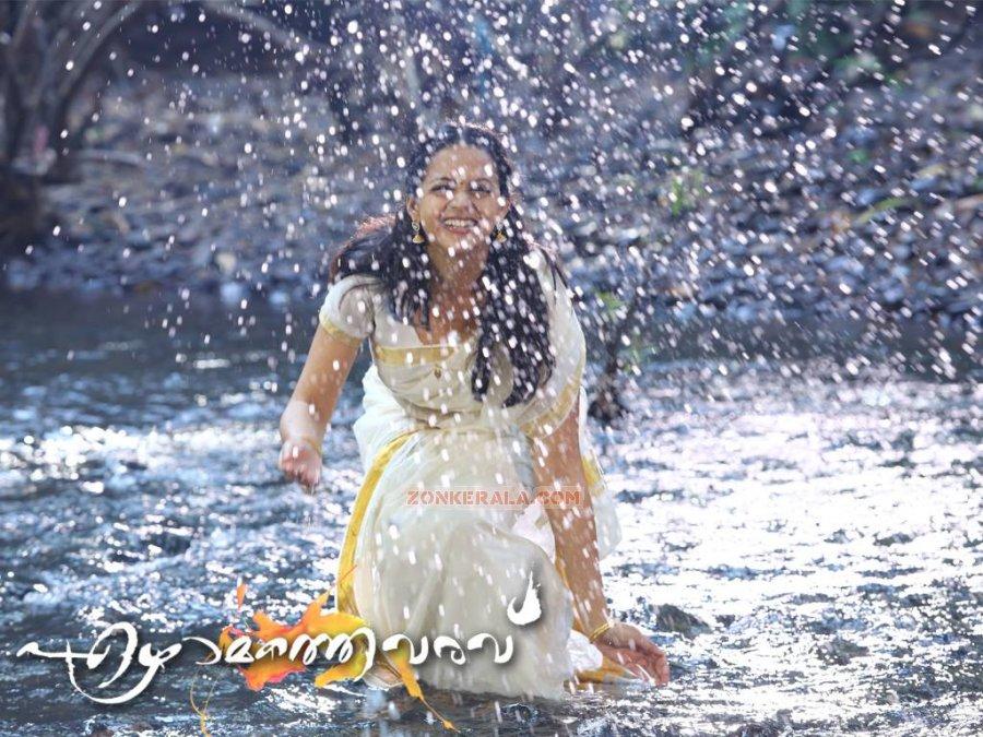 Malayalam Actress Bhavana 2952