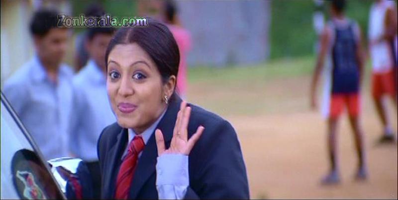 gopika in smart city malayalam actress gopika photos