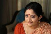 Malayalam Actress Kavya Madhavan 3708