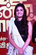2015 Picture Keerthi Suresh Malayalam Movie Actress 3889