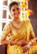 2020 Photos Actress Keerthi Suresh 6389