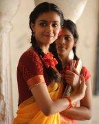 Malayalam Heroine Keerthi Suresh New Images 5548
