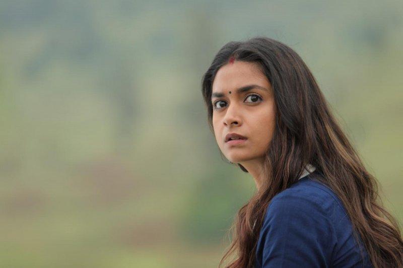 Movie Actress Keerthi Suresh Gallery 2437