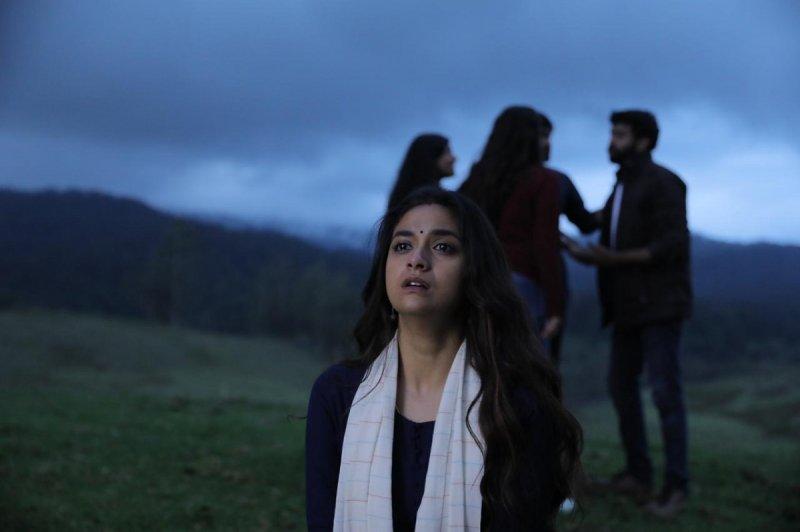 Photos Keerthi Suresh Indian Actress 6105