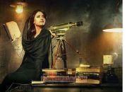 Actress Mamta Mohandas 2