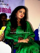 Manju Warrier Latest Photo 1 820