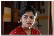 Meera Nandan Still 10