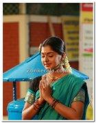 Meera Nandan Still 9