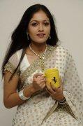 Meghana Raj 8957