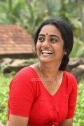 Namitha Pramod 9279