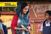 Actress Nazriya Nazim Photos 5196
