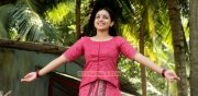 Actress Nithya Menon Latest Photo 960