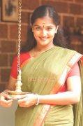 Actress Remya Nambeesan Stills 402