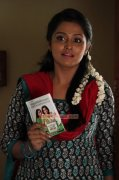Cinema Actress Remya Nambeesan 2015 Wallpapers 2586