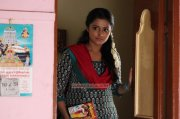 Cinema Actress Remya Nambeesan Jul 2015 Gallery 3328