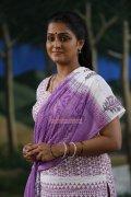 Malayalam Actress Remya Nambeesan 6736