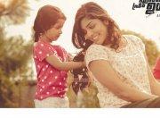 Actress Rima Kallingal Photos 8137