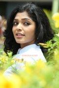 Malayalam Actress Rima Kallingal 5971
