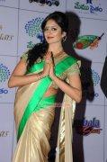Images Malayalam Actress Vimala Raman 8727
