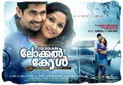 Malayalam Movie 10 30 Am Local Call 3142