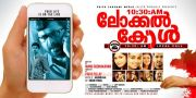 Malayalam Movie 10 30 Am Local Call 6890