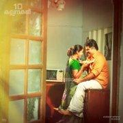 10 Kalpanakal Malayalam Movie Latest Stills 26