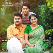 Latest Album Malayalam Film 10 Kalpanakal 6899