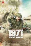 1971 Beyond Borders Malayalam Cinema Picture 1051