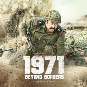 1971 Beyond Borders Malayalam Cinema Recent Albums 5024