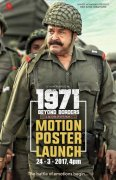 Malayalam Movie 1971 Beyond Borders Latest Album 9380
