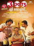Malayalam Movie 3 Dots 4897